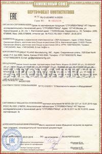 Сертификация по техрегламенту 898 сертификация и аттестация рабочих мест саратов